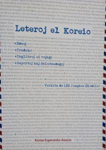 Leteroj el Koreio-213×300