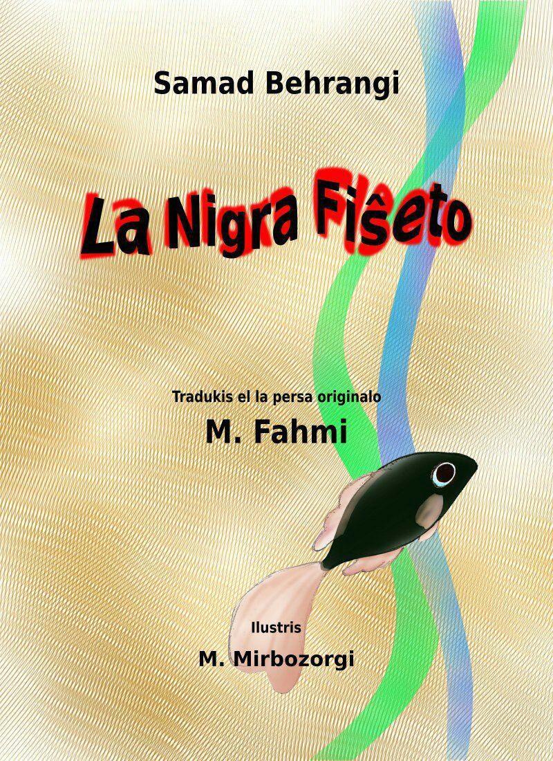 Nigra_Fisxeto